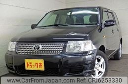 toyota-succeed-wagon-2010-5380-car_283dff23-6051-4eac-ab71-69aeaca7ec76