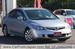 Honda Civic Hybrid 2008