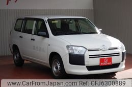 toyota-succeed-van-2016-4123-car_29ea4eae-a974-426f-8c93-4a3ef3f31a02