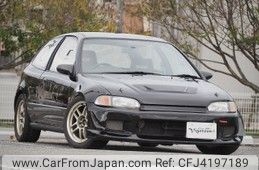 honda-civic-1994-16478-car_2a532b02-18bb-4a9c-b4dc-cda958d17d9b