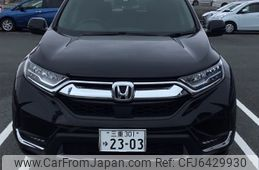 honda-cr-v-2018-27373-car_2ad35bed-20b3-46f1-a2a2-6d9250a79328