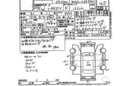 Mitsubishi i-MiEV 2010