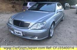 mercedes-benz-s-class-2004-12283-car_2e0eb967-95c9-4fb0-b634-da14480445cd
