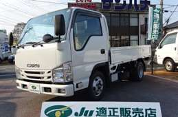 Isuzu Elf Truck 2015