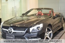 mercedes-benz-sl-class-2012-58749-car_308bc00f-9c40-4b83-ae76-6c9a4023be15