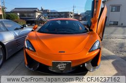mclaren-570s-coupe-2016-184054-car_31925366-2a4b-49a9-9caa-96bf37bb40a5
