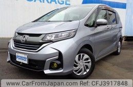 Honda Freed 2018