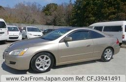 Honda Coupe For Sale >> Used Honda Accord Coupe For Sale Car From Japan