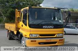 Isuzu Forward 1994