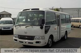 toyota-coaster-2016-36772-car_32f09641-5c8f-4663-bb7f-cd03998e657d