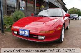 Toyota MR2 1990