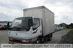 Mitsubishi Canter For Sale  Competitive price  Guaranteed condition