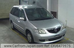 mazda-mpv-2003-2021-car_341fb543-e72b-4e51-84be-8cb9f5acbef4