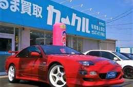 Nissan Fairlady Z 1992