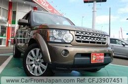 Land Rover Others 2013