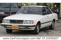 Toyota Mark II 1984