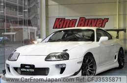 Used Toyota Supra For Sale  Competitive price  Guaranteed condition