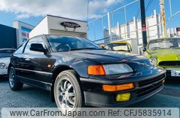 honda-cr-x-1991-23944-car_39a3dec4-777a-4a98-8eb1-e12f7e8d2baf
