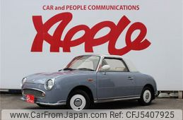 nissan-figaro-1991-52257-car_3bf2e3ee-ee76-41f3-bb4d-6ca8490d1194