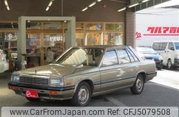 used nissan laurel for sale at best prices used nissan laurel for sale at best prices