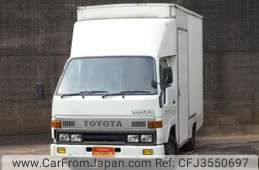 Toyota Toyoace 1995