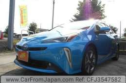 Used Toyota Prius For Sale with Big Discount  Up to 35% OFF