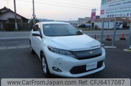 toyota-harrier-2014-16040-car_488cb57d-417d-43f7-8842-5019bcc7e2a2