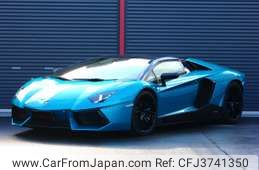Lamb Whoa Murcielagos In Japan 6speedonline
