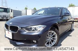 bmw-3-series-2013-6174-car_4964eae0-08a4-4cd5-8fc2-b4c6f6cebc3d