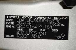 Toyota Lexus LX 2015