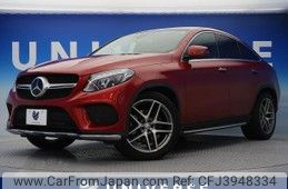 Mercedes-Benz GLE-Class Coupe 2016