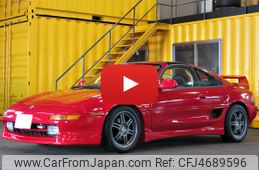 toyota-mr2-1990-18292-car_4aac6873-399e-4f9d-90bc-9f7dded6f6d5
