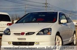 Honda Civic Type R 2004