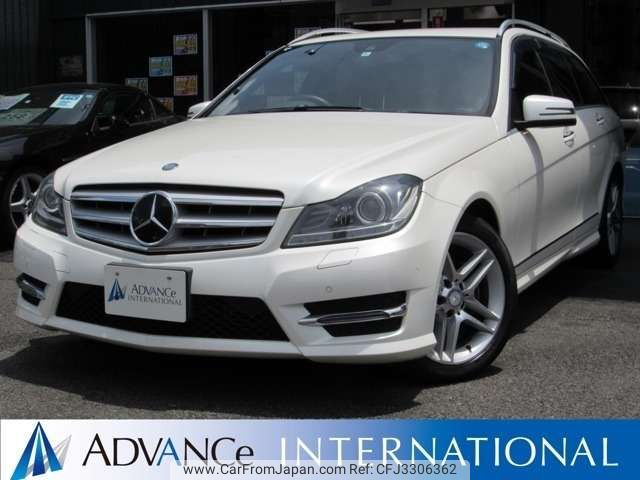 mercedes-benz-c-class-station-wagon-2014-13225-car_4b3152fc-bce8-4b1a-87b3-5f530b2e7973