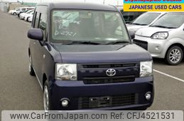 toyota-pixis-space-2013-790-car_4d305cd3-a76e-4f0c-ad65-4253e1ab4583