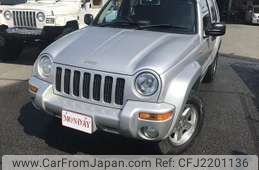 Chrysler Jeep Cherokee 2002