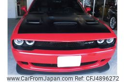 dodge-challenger-2017-82591-car_4ea78589-8ee0-437c-8786-6e32381bfdcc