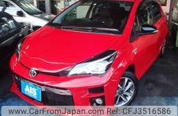 Used Toyota Vitz 2018 For Sale At Best Prices From Japan Directly