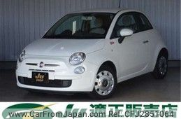 Fiat Others 2013
