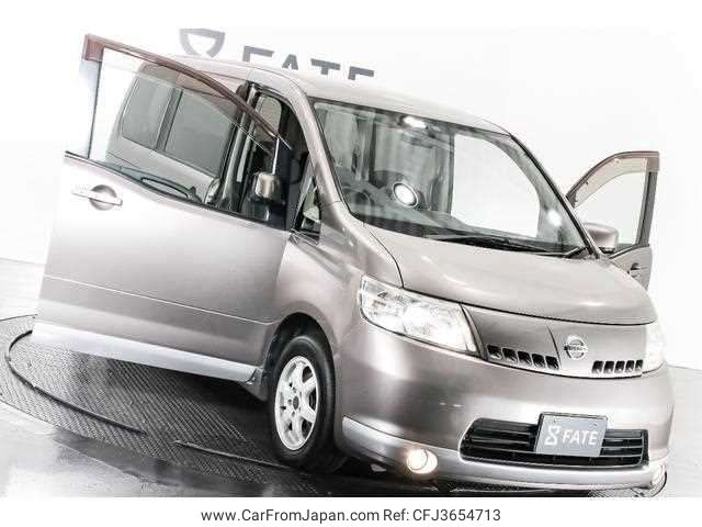 nissan-serena-2006-1417-car_51dec636-1f49-40f2-8059-a25ee31375c7
