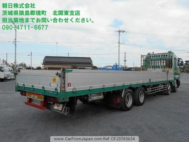 mitsubishi-fuso-super-great-2001-18554-car_531775ca-98f7-428c-b4a6-71aab7ea1504