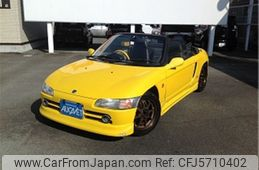 honda-beat-1993-7501-car_55baf598-908b-486d-b715-14081cc39404