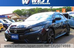 honda-civic-2019-23756-car_56e8fb4a-c4cc-4d00-84fd-27a9d4448d32