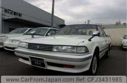 Toyota Mark II 1991