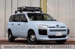 toyota-succeed-2018-14990-car_57be1267-2e72-4d70-bee4-4bcdadd082ea