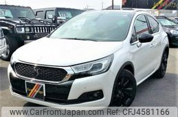 citroen-ds4-2016-12724-car_590bd727-fcc6-4530-94f6-151fd283a32f