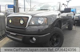 ford-f150-2006-24399-car_59530bab-fe95-4cb7-aac9-7a58d03ab44b
