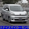 toyota-voxy-2013-9255-car_59f895df-1865-4d41-a0ae-30aa3002d67f