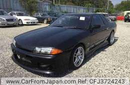 Nissan Skyline Coupe 1992