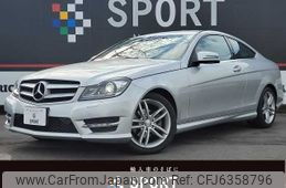 mercedes-benz-c-class-coupe-2012-11705-car_5c4c7d9f-72c9-4b09-98c3-b802c30f00c5